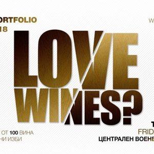 Love wines?