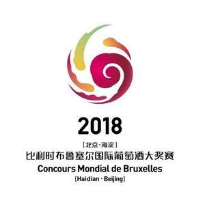 България спечели 44 медала на Concours Mondial de Bruxelles