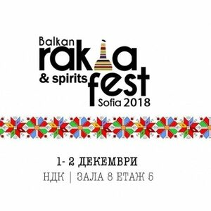 Balkan Rakia & Spirits Fest 2018