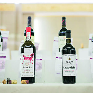 Вино в пустинята