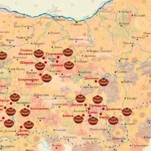 Интерактивна кулинарна карта на България