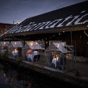 Ресторант от новата реалност в Амстердам