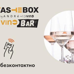 Mastercard TasteBox VINO BAR