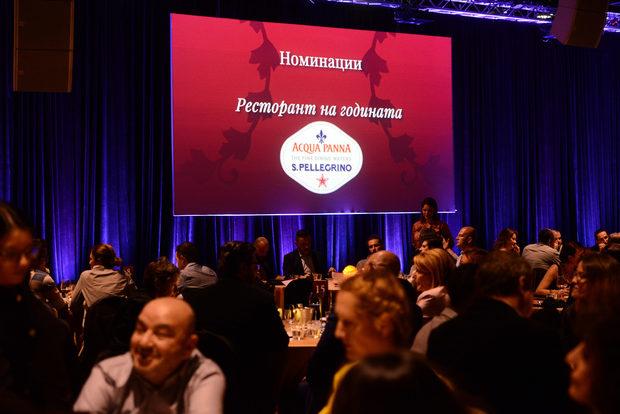 "За финал бяха обявени номинациите в категория ""Ресторант на годината Acqua Panna & San Pellegrino"". ""Преди 10"", Chef's, Cinecittà Osteria Italiana и ANDRé и ""Хеброс""."