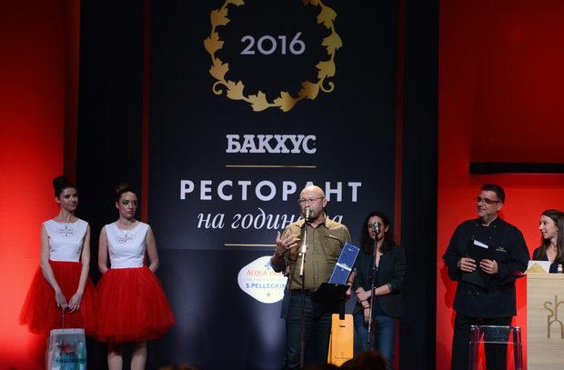 """Победителят за 2016 година е пловдивският ресторант """"Хеброс"""", а наградата беше връчена от Мария Райкова - старши бранд мениждър в """"Авенди""""; Ани Коджаиванова - журналист и председател на журито на """"Бакхус""""; и от Робин Вилареал, член на борда на журито на """"Бакхус""""."""