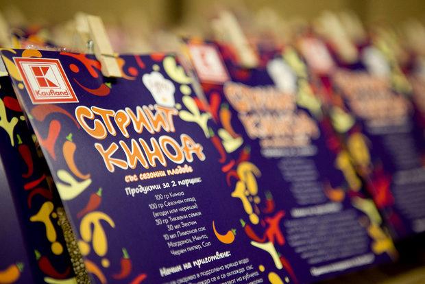 """Благодарим специално и на партньорите ни от Кауфланд, които подкрепиха проекта """"Бакхус Вечери"""" и осигуриха подарък за всеки гост - пакет био киноа с рецептата от вечерята на Сандо и Жоро."""