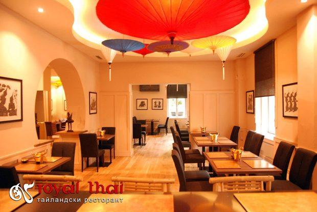 Royal Thai е първият автентичен Тайландски ресторант в България. Нашите Тайландски майстор-готвачи ще пренесат сетивата ви в Южноазиатското кралство с най-доброто от традиционната им кухнята, докато похапвате удобно в София.Всичко за Бакхус StrEAT Fest вижте тук.