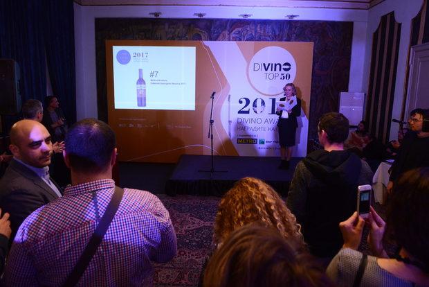 За седма поредна година списание DiVino обяви победителите в класацията си Divino Top 50. Церемонията по награждаването на трите най-добри вина в България за 2017 г. се проведе в красивата атмосфера на Централния военен клуб в София.