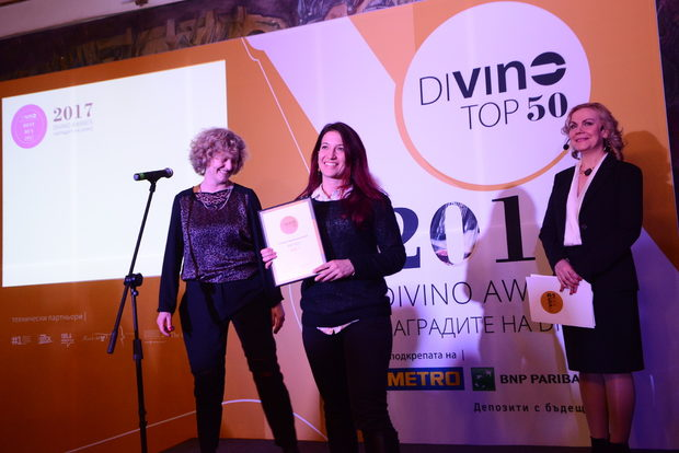 Вила Мелник взеха награда за своето Bergule Mavrdud 2014.