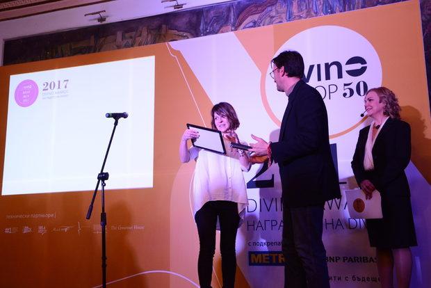 Втори ризлинг взе награда в категорията, но този път Vinex Preslav Novi Pazar Riesling 2016.