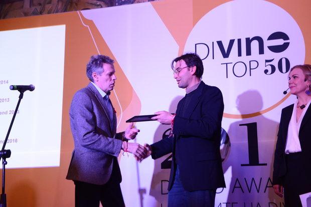 Петото вино в категорията Best buy за 2017 г. е Via Vinera Karabunar Estate Cabernet Sauvignon & Syrah 2013.