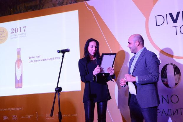 Награда за най-добро българско специално вино взе изба Better Half с техния Late Harvest Rkatsiteli 2008.