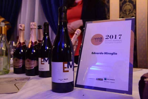 Edoardo Miroglio Pinot Noir Reserve 2013
