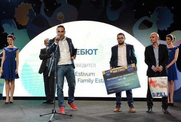 Победител в категорията беше ресторант aEstivum в Zornitza Family Estate.