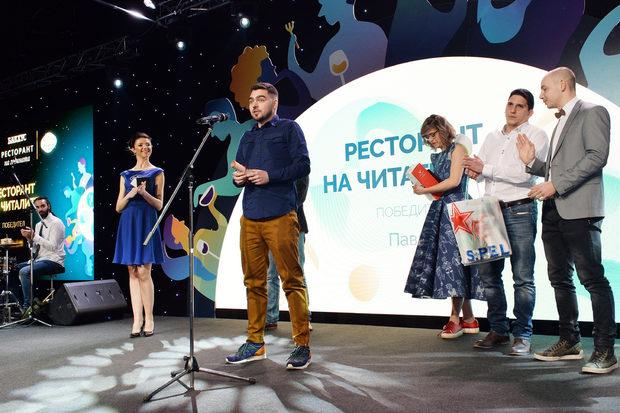 """За втора година печеливш в категорията беше пловдивският ресторант """"Паваж""""."""