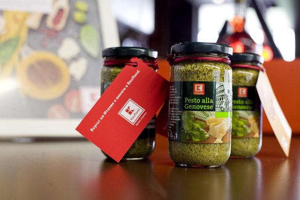 """Благодарим специално и на партньорите ни от Kaufland България, които подкрепиха проекта """"Бакхус Вечери"""". Те направиха и изненада за гостите, като подариха по едно италианско песо ала дженовезе."""
