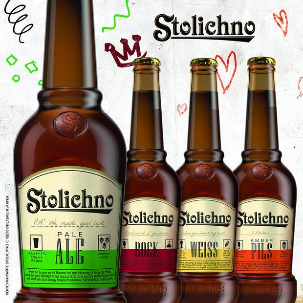 Stolichno винаги успяват да ни изненадат с нови идеи. Тази година освен щанда им за бира в биреното каре, ще може да ги откриете и при ресторантите с Rolling Dogs - новият хит в града. Вярваме че ще ни впечатлят с нещо специално, защото са доказали, че не влагат излишна романтика в отминалите десетилетия, а гледат смело напред към бъдещето, изпълнено с нови предизвикателства.Ще намерите Stolichno и в двата края на фестивала и ще ви чакаме за наздраве някъде по средата.Всичко за Bacchus StrEAT Fest 2 вижте тук.Купете онлайн билет от тук: