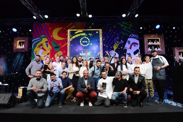 """За осемнадесета поредна година """"Бакхус"""" раздаде наградите на най-отличилите се ресторанти в конкурса """"Ресторант на годината Бакхус Acqua Panna & S.Pellegrino"""". Те бяха връчени на 31 март на гала-вечеря с 6-степенно меню, подготвено от български и испански топ-готвачи и в партньорство с престижния Баски Кулинарен Център в Сан Себастиан.Разгледайте галерията, за да видите как протече вечерта ни."""