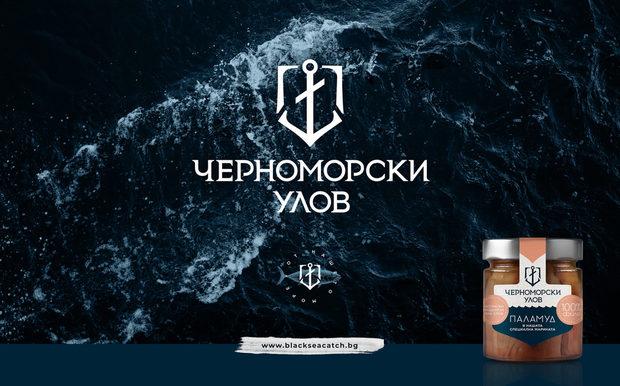 """""""Черноморски улов"""" е стартираща марка, поставила си амбициозната задача да промени повърхностните представи за нашето море. Според създателите на бранда темата за нашата морска кухня, както и за ресурсите на нашето море, си заслужава да бъде разгледана по нов начин, отвъд клишетата, познатото и очакваното.Продуктите, с които """"Черноморски улов"""" се появява на пазара, са изцяло нови рецепти – няколко изненадващи вариации на класическите Паламуд Лакерда и Веян Паламуд.На Бакхус Fish Fest 2 марката ще се представи с дегустационни мезе менюта, включващи тези продукти, но и няколко изненади: рецепти, създадени специално за фестивала.Повече за марката можете да откриете на www.blackseacatch.comА тъй като """"Черноморски улов"""" тепърва започва дистрибуцията си, Бакхус Fish Fest 2 ще е пръвото място, където ще можете ексклузивно да опитате продуктите им!Всичко за Бакхус Fish Fest 2 вижте тук.Научавайте новостите за събитието във Facebook.КУПЕТЕ БИЛЕТ ОНЛАЙН >>>"""