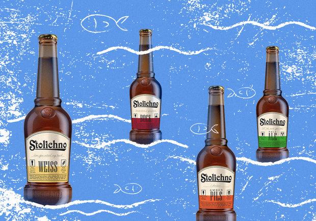 Риба плюс бира е сред комбинациите, които не спират да ни вдъхновяват. Затова и четирите вида Stolichno плуват в свои води на Бакхус Fish Fest 2, където, разбира се, ще имат собствен бар. Сигурни сме, че ще го намериш и без компас, просто следвай своя вкус за бира. Всичко за Бакхус Fish Fest 2 вижте тук.Научавайте новостите за събитието във Facebook.КУПЕТЕ БИЛЕТ ОНЛАЙН >>>