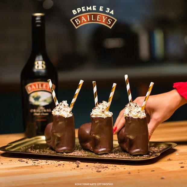 Коледата няма да е същата, ако няма Baileys!На специалния Treat Bar на Бакхус Коледен Гурме Базар, Baileys ще представи неустоимите си предложения с топли напитки. Освен класичките топли миксове , на щанда ще ви очаква и уникална коледна изненада, която ще събуди креативността у любителите на шоколада.Всичко за първия Бакхус Коледен Гурме Базар вижте тук.Научавайте новостите за събитието във Facebook.Купете билет онлайн с намаление тук.
