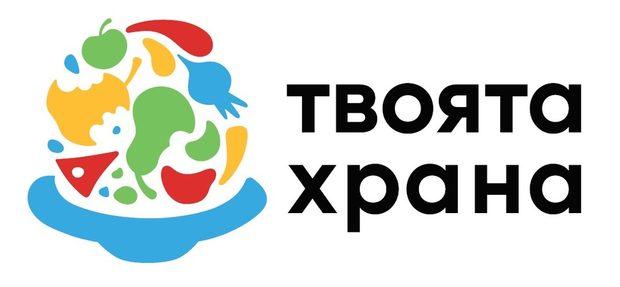 """Проектът """"Твоята храна"""" (""""Глобален обучителен подход към разхищението на храна чрез неформално образование"""") се изпълнява в шест страни – България, Естония, Латвия, Литва, Румъния и Хърватия, с финансовата подкрепа на Европейския съюз. Целта му е да повиши информираността по темата разхищението на храна; да даде познания за това как изхвърлянето на храна е свързано с климатичните промени; да информира за взаимовръзките между развиващите се и развитите страни по отношение на производството и потреблението на храни; и да популяризира умения за намаляване разхищението на храна в домакинствата. В България проектът се изпълнява от Фондация за биологично земеделие БИОСЕЛЕНА.Забавно и поучително ще бъде на техния щанд по време на Бакхус StrEAT Fest, където ще научите как правилно да купувате и съхранявате храна, за да станете част от пан-европейската инициатива """"Твоята храна"""". Лесно е да не бъдете сред хилядите европейци, които годишно изхвърлят над 100 милиона тона храни! Ще можете да попълните тестове, да изиграете онлайн игра и да се забавлявате с тази сериозна тема."""