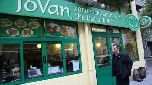 Холандският пекар JoVan