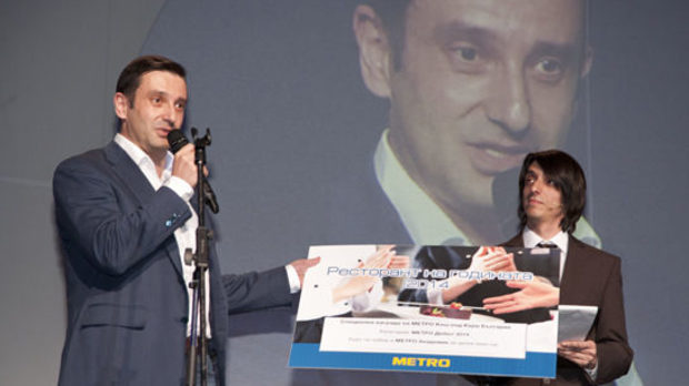 Управителят и Директор продажби в METRO Cash&Carry Владимир Данев обяви победителя в категория