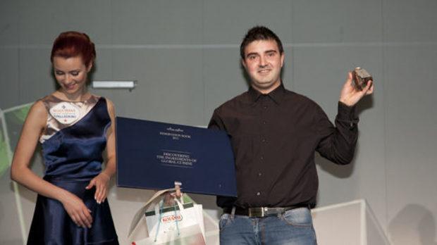 Наградата