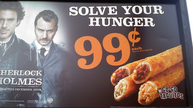 Реклама на