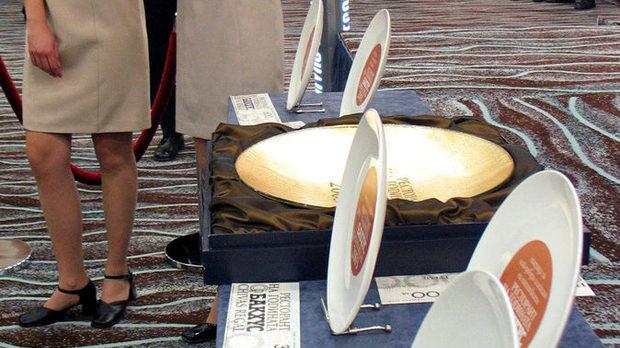 Наградите, 2003 г. Снимка: Иван Григоров