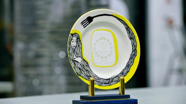 Статуетката-чиния за наградата