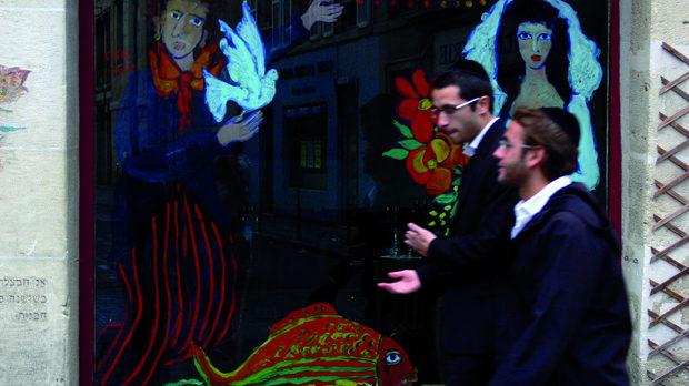 """""""Маре"""" е парижкият квартал на алтернативната мода, гей общността и ортодоксалните евреи."""