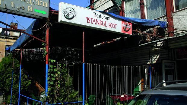 """Истанбул 2000"""