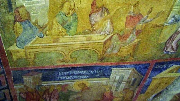 Стенопис от скален манастир край с. Иваново
