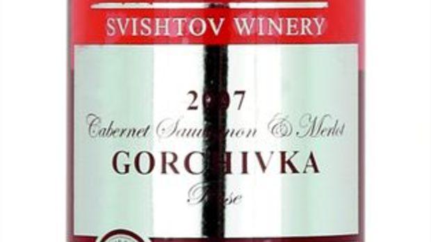 Svishtov Gorchivka Rose 2007