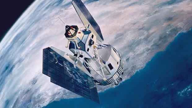 Сателит Landsat