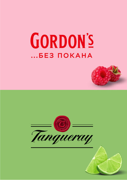 Летните следобеди са създадени за Gin & Tonic, затова решихме, че на Street Fest Sofia няма как да не отворим специален джин бар. Там ще имате възможността да избирате между неподражаемата класика на Tanqueray & Tonic или новата, розова вълна в морето на джина – ягодова вариация на джин тоник с новия Gordon's Premium Pink. Във всеки случай свежестта и добрия вкус са гарантирани.Следете ни последните новости във Facebook »Всичко за Bacchus StrEAT Fest вижте тук. »Купете билет онлайн от тук