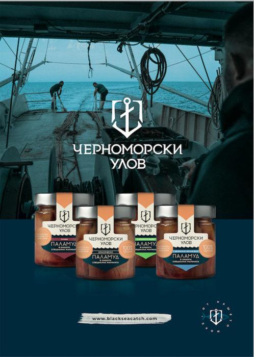 """""""Черноморски Улов"""" стартира миналата есен с амбициозната заявка за авторски продукти, които не отстъпват на най-добрите световни примери, променят остарелите представи за нашата морска кухня и работят за налагането на устойчивия риболов и щадящите риболовни практики в нашето море.Първата серия продукти на """"Черноморски Улов"""" – четири вариации маринован паламуд, вече имат култов статус сред познавачите.Ако още не сте ги опитвали – StrEAT Fest е чудесна възможност."""